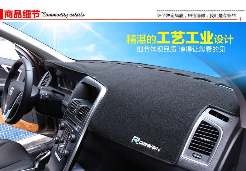 Cubierta del Sol del salpicadero del coche para Nissan x-trail 2008-2013, accesorios interiores del coche de la dirección izquierda