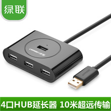 Green USB2.0 signal amplifier 4port Hub Splitter Extender 5M 10M Support Network card Harddisk with built in chipset