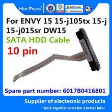 MAD DRAGON new Brand For HP ENVY 15 15 j105tx 15 j 15 j015sr DW15 laptop