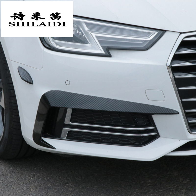 Car Styling Carbon Fiber Head Front Bumper Spoiler Air Knife Fog Light Covers Stickers For Audi A4 B9 2017-2019 Auto Accessories