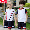 Children of Primary and Middle School Uniform School Chorus British School Uniforms Clothing and Long Sleeved Recitation
