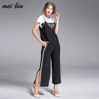 2017 Women Camisole Vest Pants 2PCS Sets Kintting Tank Tops Wide Leg Trousers Set Woman Fashion