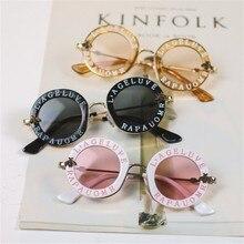 Metal Frame Boys Sunglasses Kids Girls Luxury Round Little Bee Children