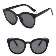 Women's Retro Transparent Sunglasses