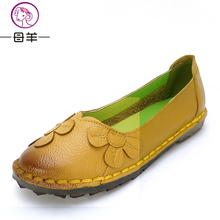 Spring Woman Genuine Leather Flat Shoes Leather Loafers Female Casual Shoes Women Flats Non-slip backside girls's sneakers