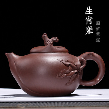 Factory directly sells the original purple clay Zodiac pot, chicken pot and all hand-made tea sets as one-hand agent