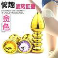 Spiral tricyclic butt plug Golden Stainless steel butt plug,Boutique anal plug with Upscale rhinestone,Very exquisite sex toys