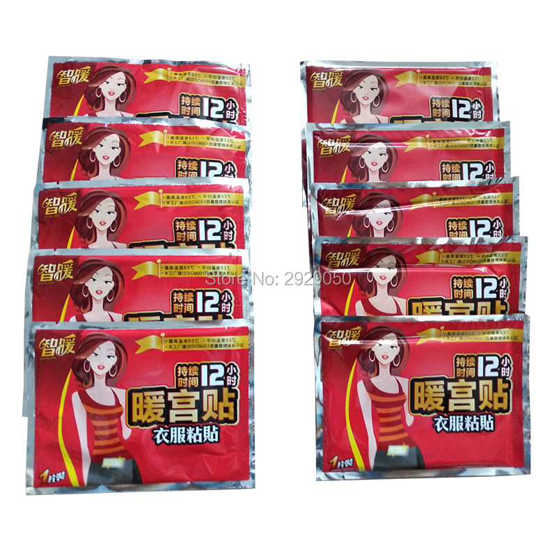 10 Pcs/bag Self Heated Body Hand Warmer Stick Lasting Heat Anti Cold Patch Keep Hand Body Warm Paste