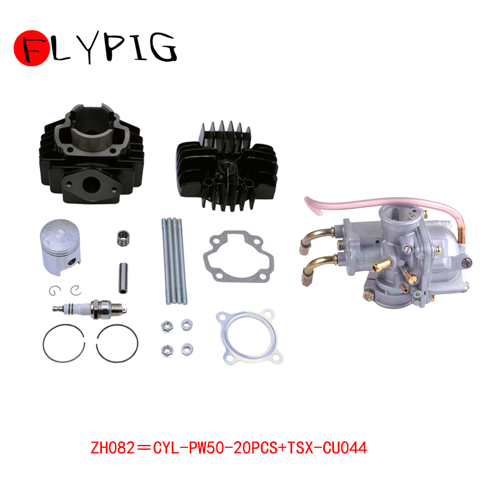 1 Kit de joint danneau de Piston de cylindre de carburateur de jeu pour Yamaha PW 50 PW50 @ 251 Kit de joint danneau de Piston de cylindre de carburateur de jeu pour Yamaha PW 50 PW50 @ 25