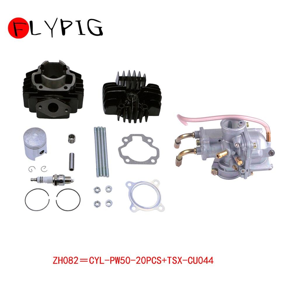 где купить 1Set Carburetor Cylinder Piston Ring Gasket Top End Kit For Yamaha PW 50 PW50 @25 дешево