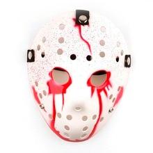 7 Optional styles Color New Jason vs Friday The 13th Horror Hockey Cosplay Costume Gold Vintage Halloween Killer Mask