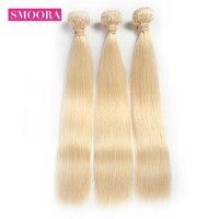 Smoora Brazilian Straight Blonde Hair 3 Bundles Deal Human Hair Extensions 12 24 inch Color 613 Light Honey Blond Bundle Nonremy