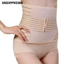 SMDPPWDBB Послеродовая лента для живота Пояс для беременных пояс для живота Послеродовая повязка для бандажа для беременных женщин Корректирующее белье