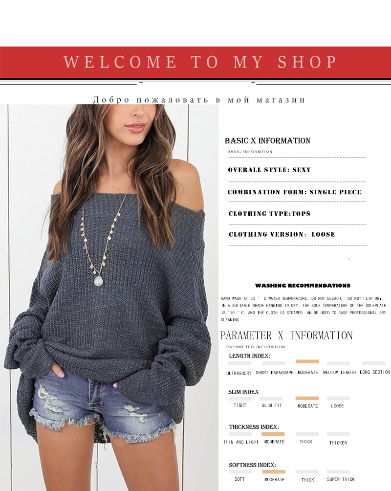 sweters women invierno 2018 (2)