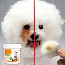 120 шт/бутылка ПЭТ круглые белые салфетки для собак, кошек и других домашних животных безопасно очищают пятна от слез, экстракт алоэ, защита для глаз