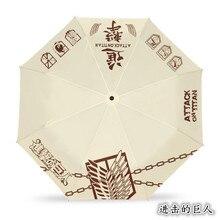 One Piece Straw Hat Luffy Umbrella