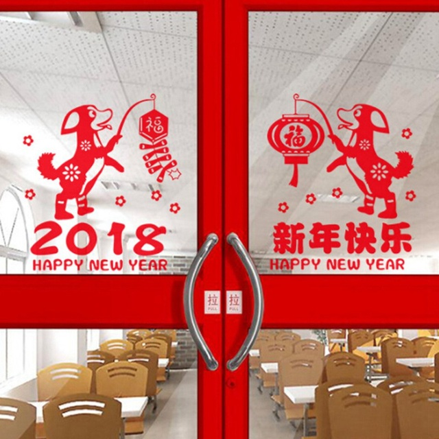2018 Zodiac Signs Dog Wall Sticker New Year Decoration Festival ...