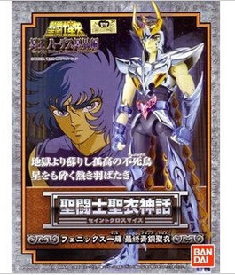 Original Ver Bandai Saint Seiya Saint Cloth Myth the secular bird Phoenix Ikki Final Bronze Cloth Saint Cloth Myth EX Figures 231 35131