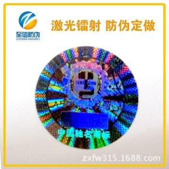 Factory direct laser anti-counterfeit mark 400 laser laser scratch label phone standard viscosity L sticker