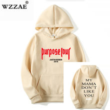 4a33366df8 Justin Bieber Sweatshirt Purpose Tour-Acquista a poco prezzo Justin ...