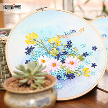 2018 Promotion Sale Handmade Embroidery, Diy, Cloth, Material Bag, Getting Started, Sticky Hemp, Ribbon Suite, Living Room