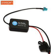 For Volkswagen ANT-208 12V Car Radio Audio Player Signal Amplifier AM FM Auto Antenna Booster
