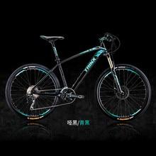 Высокое качество 26 дюйм(ов) велосипеды Сталь 30 скорость алюминиевая рама горный велосипед Нескользящие педали гидравлические дисковые тормоза велосипед TRINX