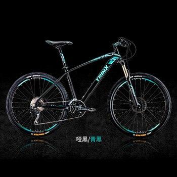 c67ed09d8 Alta Qualidade 26 polegadas 30 velocidade moldura De Alumínio mountain bike  Pedal skid de Aço bicicletas TRINX bicicleta freios a disco Hidráulico