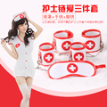 Hot-selling!Sexual Foreplay Game Toy Hand Ankle Cuffs Eye Mask Adult toys for couples