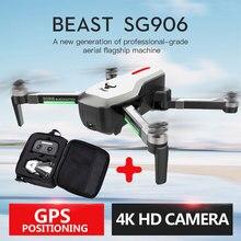 SG906 drone 4K GPS 5G WIFI FPV HD Camera drone