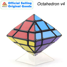 WitEden Octahedron Mixup Magic Cube v4 Pyraminxeds Cubo Magico Professional Neo Speed Puzzle Antistress Fidget Toys For Kid