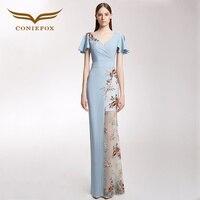 Coniefox 32206 пикантные модные Асимметричная дамы ретро элегантность аппликации платья для выпускного вечера праздничное вечернее платье с дли