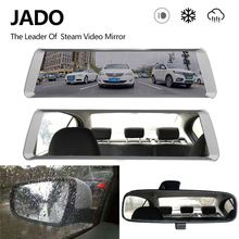 JADO D820 Car Dvr Stream Rear View Mirror dash Camera avtoregistrator 10 IPS Touch Screen Full HD 1080P Car Recorder dash cam