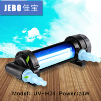 JEBO 24W Wattage UV Sterilizer Lamp Light Ultraviolet Filter For Aquarium Pond Coral Koi Fish Tank Clarifier Water Cleaner 300G