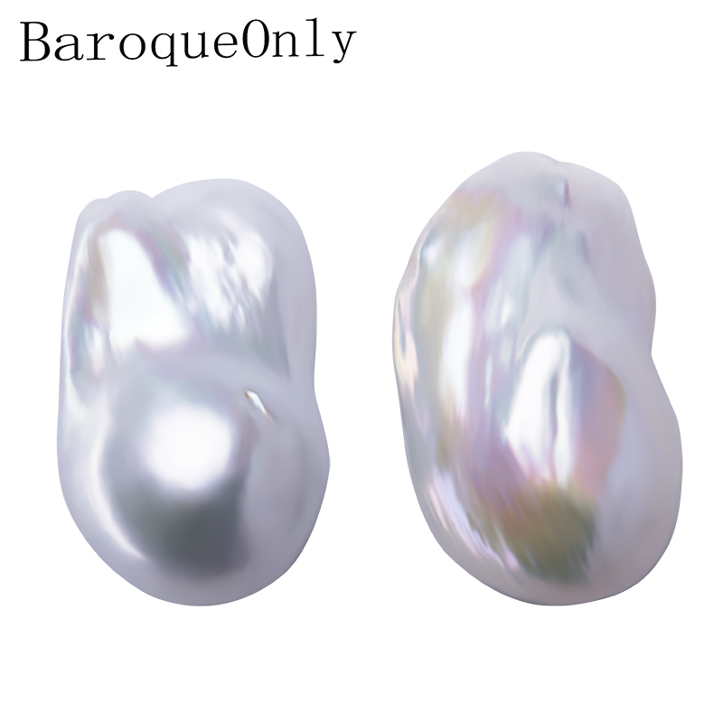 BaroqueOnly High Quality 14-24mm 100% Natural Freshwater Pearl Beads For DIY Necklace Bracelat Jewelry Making BP недорго, оригинальная цена