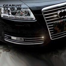 Автомобильный Стайлинг, передние противотуманные фары, крышка, решетка, рейки, Автомобильные противотуманные фары, наклейки, декоративные полоски для Audi A6 C6, автомобильные аксессуары