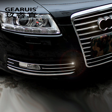 Стайлинга автомобилей Передняя противотуманные крышка решетки рейки автомобилей Туман огни охватывает Стикеры украшения полоски для Audi A6 C6 авто аксессуары