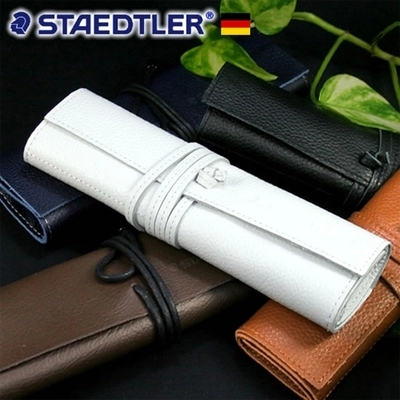 Staedtler Leather pen case Pencil case pencil bag 900LC-CA Staedler Camel/Black/White Japan