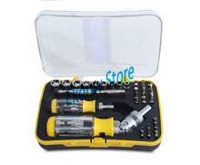 57 In1 Tool Box Multi-function screwdriver set ratchet wrench socket Household Electrical maintenance tools