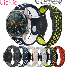 22mm For HUAWEI Watch GT smart watch strap samsung gear s3 frontier/Classic Samsung Galaxy 46mm Strap wristband