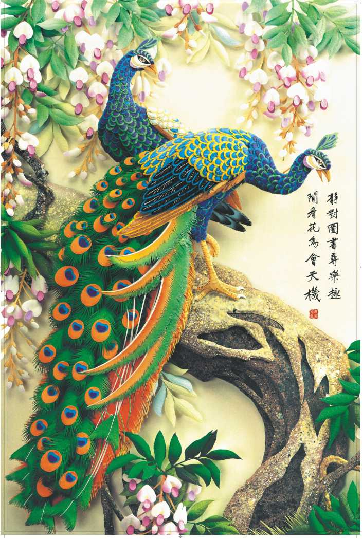 Animal Painting The paper puzzle 1000 pieces ersion paper ...