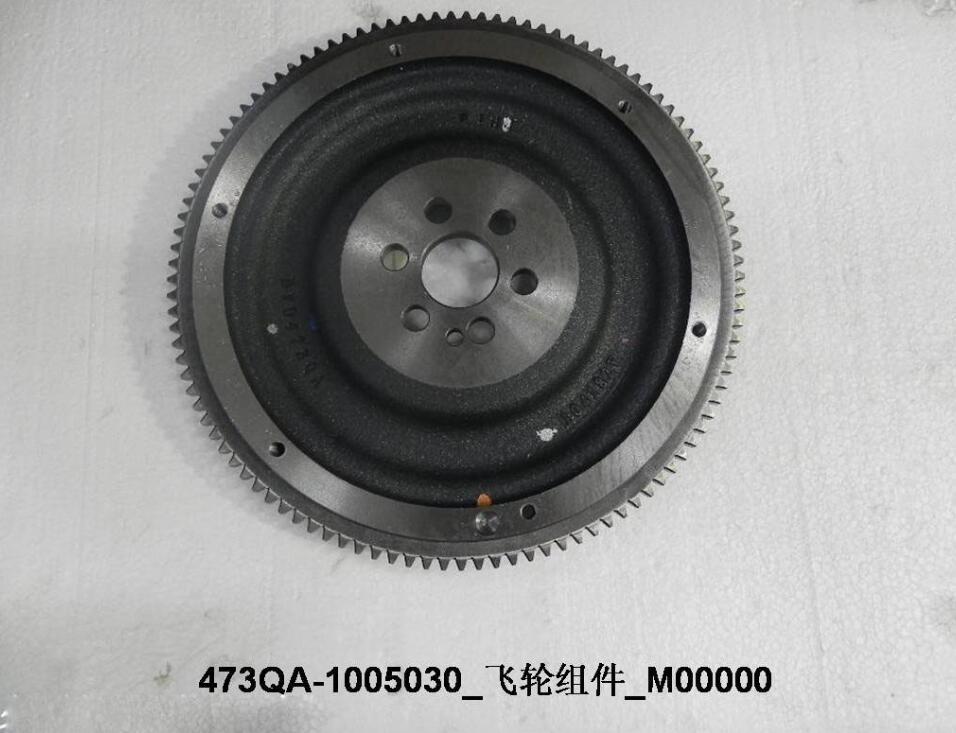 10149581 00  flywheel for byd F3 F3R G3 L3 G3R|Flywheels  Flexplates  & Parts| |  - title=