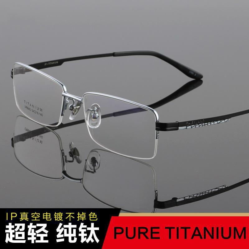 1d75cbe5ea32 Viodream High-grade luxury Pure titanium Business HALF glasses frames big  face Optical myopia reading
