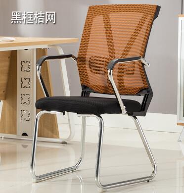 Office chair. 2316858.Home computer chair. Mesh mahjong chair..