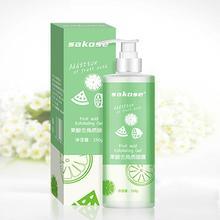 Hot! Whitening Brightening Face Scrub Natural Brightening Facial Scrub And Exfoliating Wash For Skin