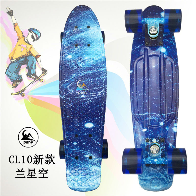 купить Complete Plastic Skateboard 22 pney Board with Colorful Plastic Mini Fish Board forBoy Girl Mini Skate Crusier 6Types Available дешево