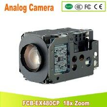yunsye Free shipping SONY CCTV Sony Camera Zoom Module FCB-EX480CP Colour