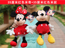 a pair of small cute mickey mouse toys plush little boy mickey and red minny mouse dolls gift about 35cm