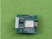 5 PCS LOT JM100-W free cloud wifi module