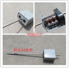 STARPAD General-purpose high-quality Tyre accessories tyre switch box with a long pole switch wholesale,Free shipping